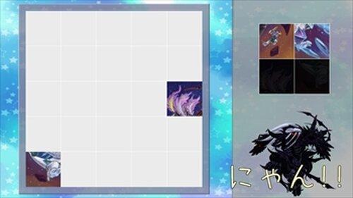 絆パズル4 Game Screen Shot5