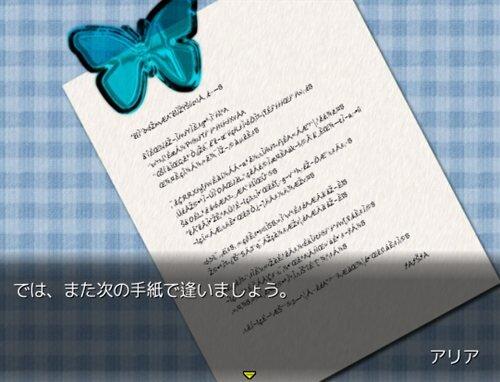 ラブ&レターズ Game Screen Shot