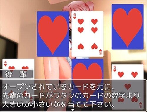 脚癖の悪い小悪魔な後輩とカードゲーム Game Screen Shot2