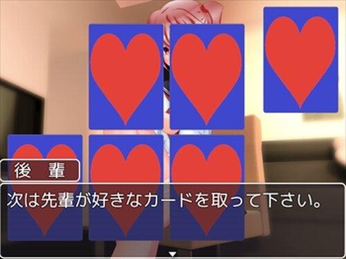 脚癖の悪い小悪魔な後輩とカードゲーム Game Screen Shot4