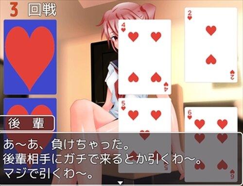 脚癖の悪い小悪魔な後輩とカードゲーム Game Screen Shots
