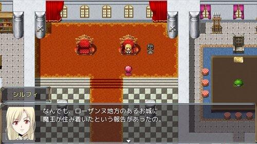 プリンセスガーディアンズぱろでぃH Game Screen Shot1