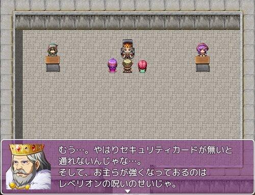 レべリオンの呪い Game Screen Shot
