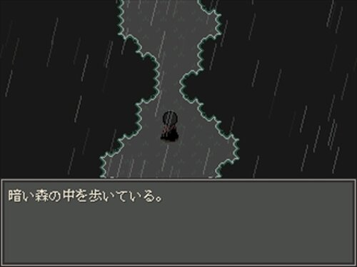 懺悔 Game Screen Shots