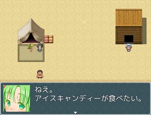 アイスキャンディー Game Screen Shot1