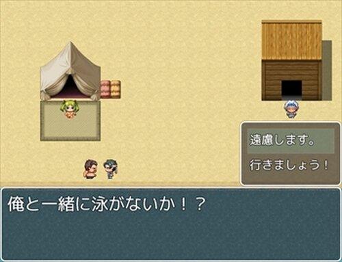 アイスキャンディー Game Screen Shot2
