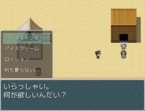 アイスキャンディー Game Screen Shot3