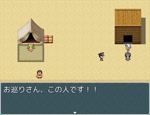 アイスキャンディー Game Screen Shot4