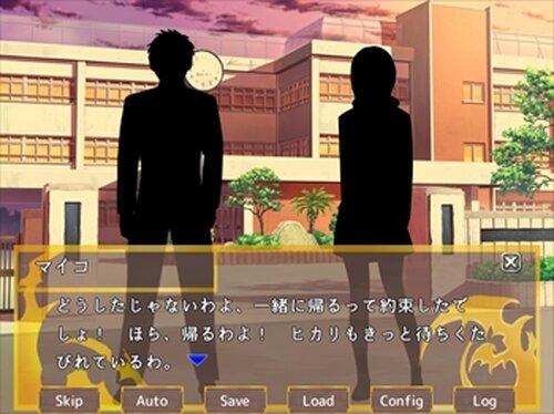 気付けばダンジョンにいた件~はじまりの塔~ Game Screen Shot3