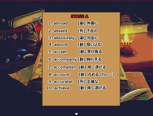 生首TANGO Game Screen Shot4