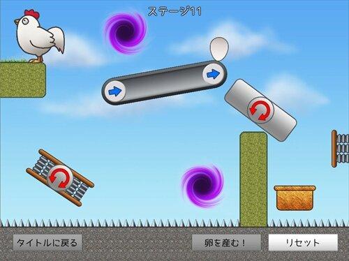 落とすな!タマゴ Game Screen Shot1