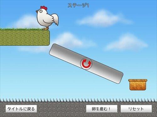 落とすな!タマゴ Game Screen Shot4