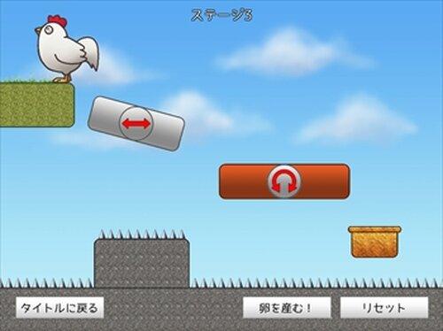 落とすな!タマゴ Game Screen Shot5
