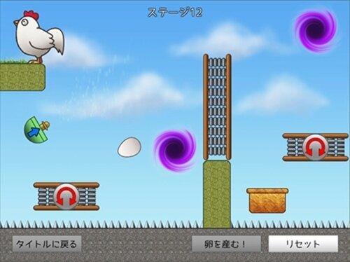 落とすな!タマゴ Game Screen Shots