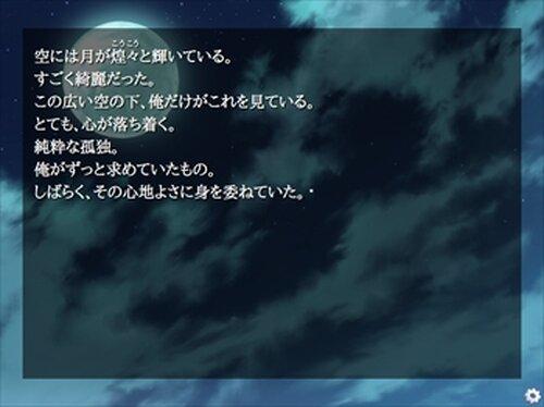 たまゆらの夜 Game Screen Shot2