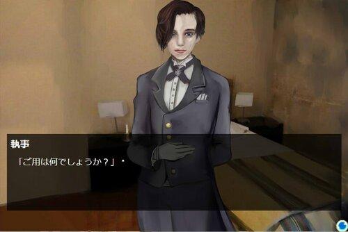 untruth -アントゥルース- Game Screen Shot