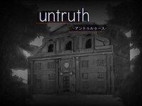 untruth -アントゥルース-のゲーム画面
