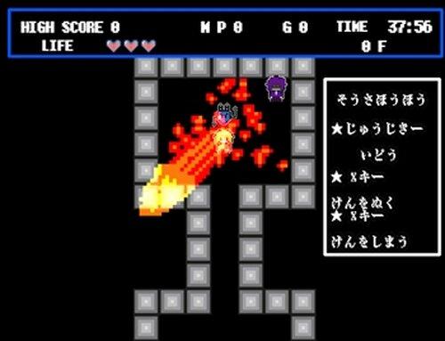 Tradition Of Grasis Game Screen Shot2