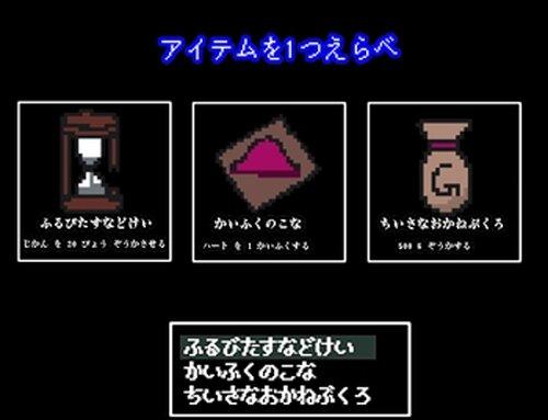 Tradition Of Grasis Game Screen Shot4