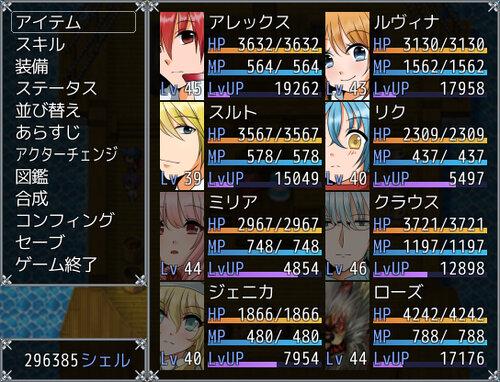 勇者王伝説-第六部- ver0.062 Game Screen Shot2