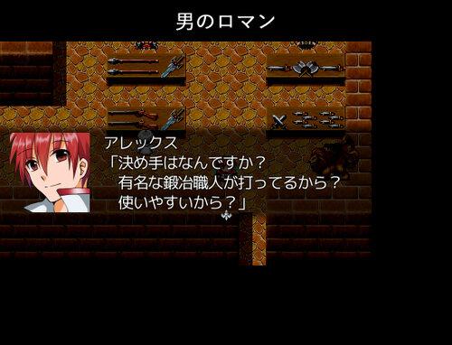 勇者王伝説-第六部- ver0.04 Game Screen Shot3