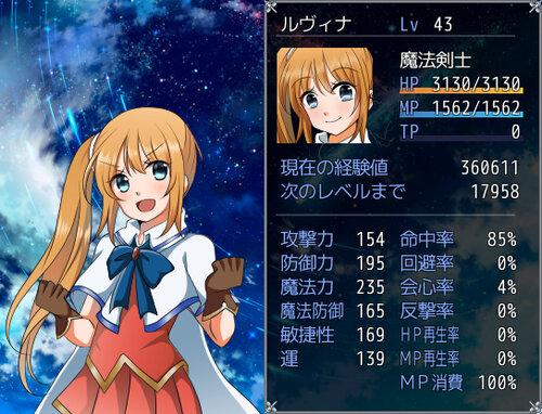 勇者王伝説-第六部- ver0.062 Game Screen Shot4