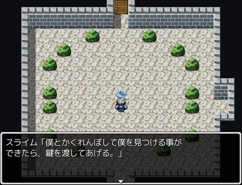 10の部屋 Game Screen Shot