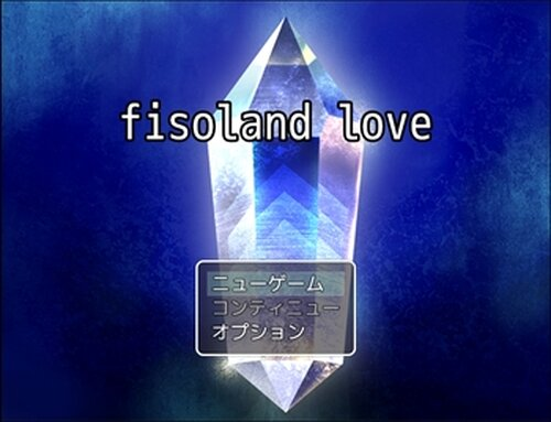 fisoland love Game Screen Shot5
