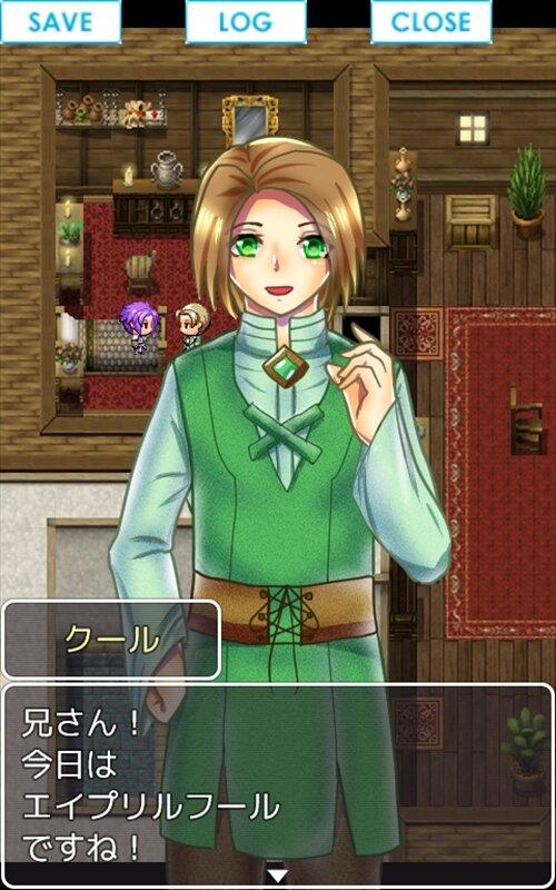 ヤンデレ弟とエイプリルフール! Game Screen Shot1