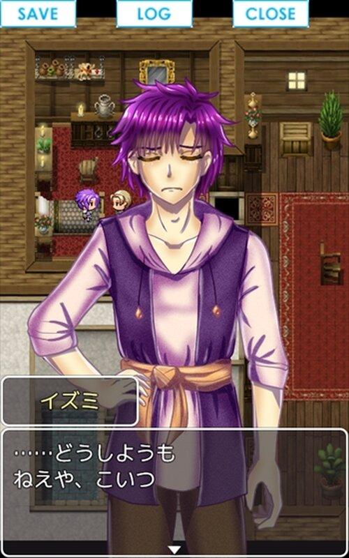 ヤンデレ弟とエイプリルフール! Game Screen Shot3