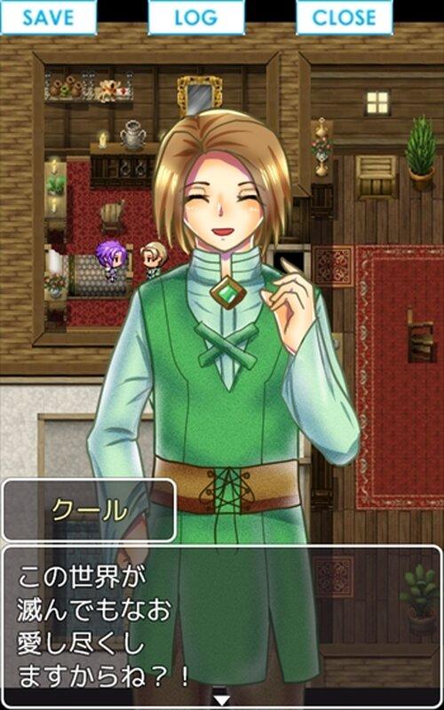 ヤンデレ弟とエイプリルフール! Game Screen Shots