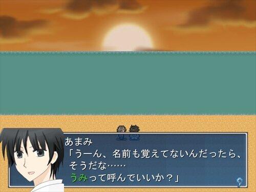 あま満つる島 Game Screen Shot1