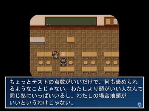 あま満つる島 Game Screen Shot2