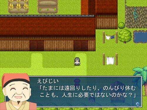 あま満つる島 Game Screen Shot3