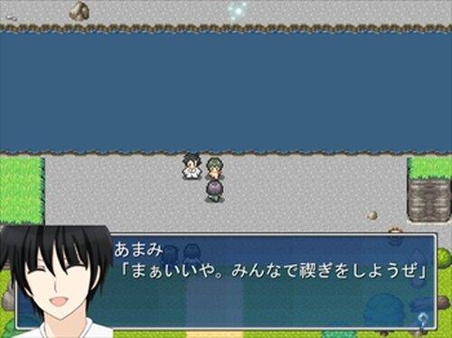 あま満つる島 Game Screen Shot4