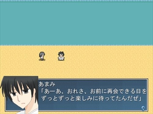 あま満つる島 Game Screen Shots