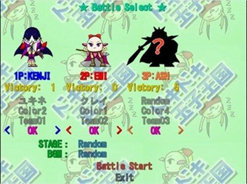 ドキドキ玉子王国 OnLine Battle Game Screen Shot2