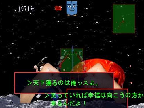 ラストサバイバル Game Screen Shot1