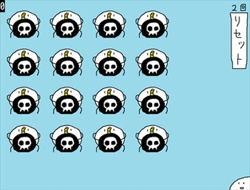 煮干醤油ボム Game Screen Shot3