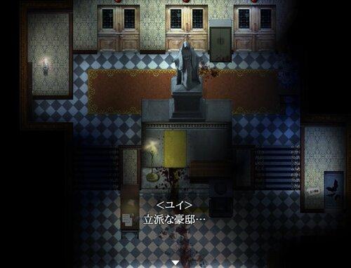 斧鬼~魍魎の棲む家~ Game Screen Shot3