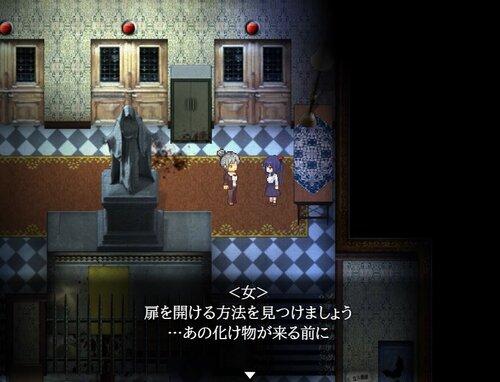 斧鬼~魍魎の棲む家~ Game Screen Shot5