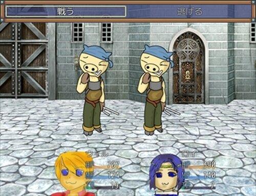 ライトクエスト Game Screen Shot4