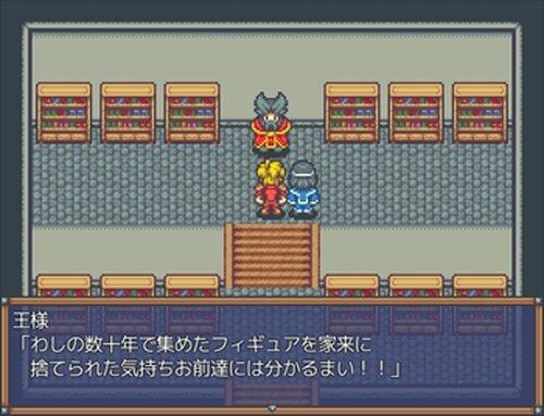 ライトクエスト Game Screen Shot5
