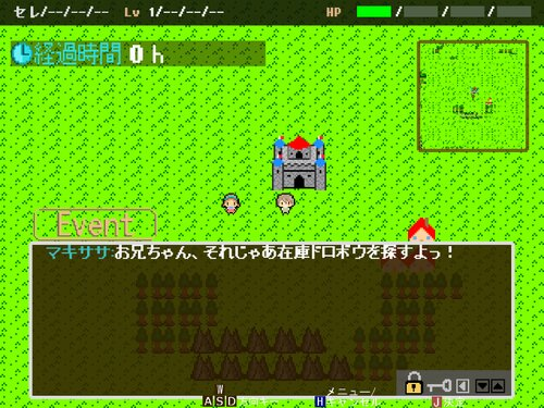Money is World ~金で殴るRPG~ Game Screen Shot1