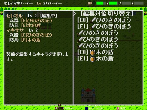 Money is World ~金で殴るRPG~ Game Screen Shot3