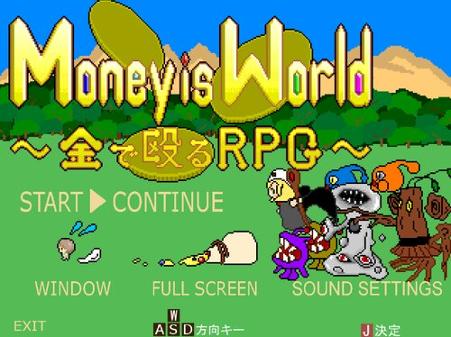 Money is World ~金で殴るRPG~ Game Screen Shots