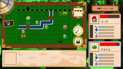 Creation of Dungeon Game Screen Shot5