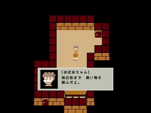 Early Story - 第1章 - Game Screen Shot2