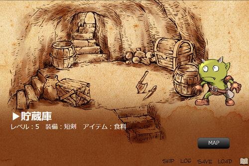 ゴブガリ Game Screen Shot