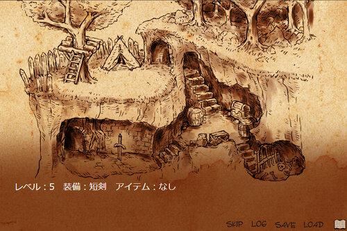 ゴブガリ Game Screen Shot3